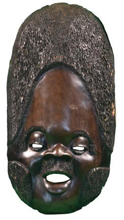 African Mask<div style='clear:both;width:100%;height:0px;'></div><span class='cat'>African and Jungle Props</span>